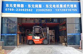 东莞市富创工业自动化设备有限公司
